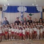 21.02.2014 день защитников отечества 080